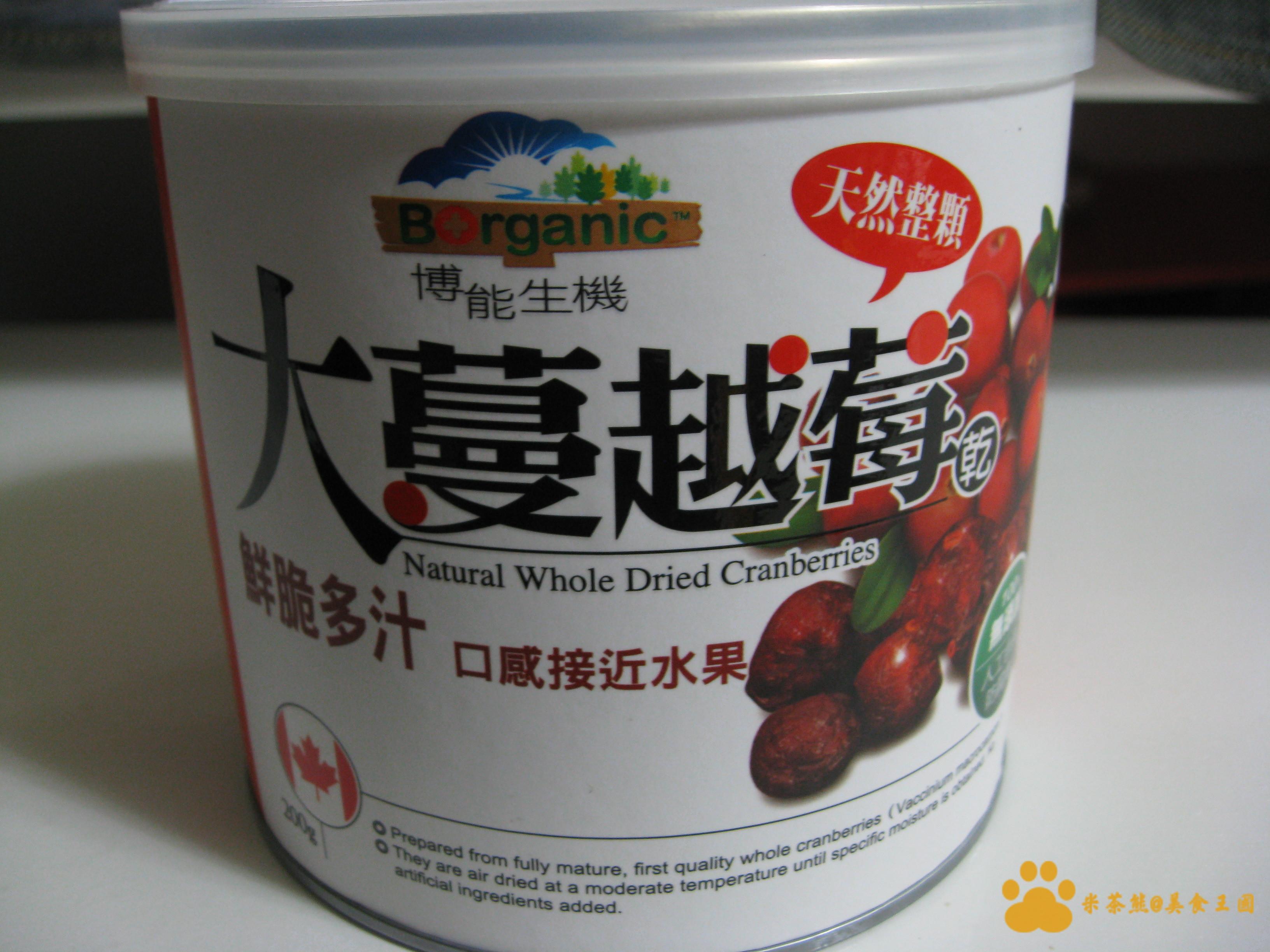 大蔓越莓乾|宅配美食︱美食王國