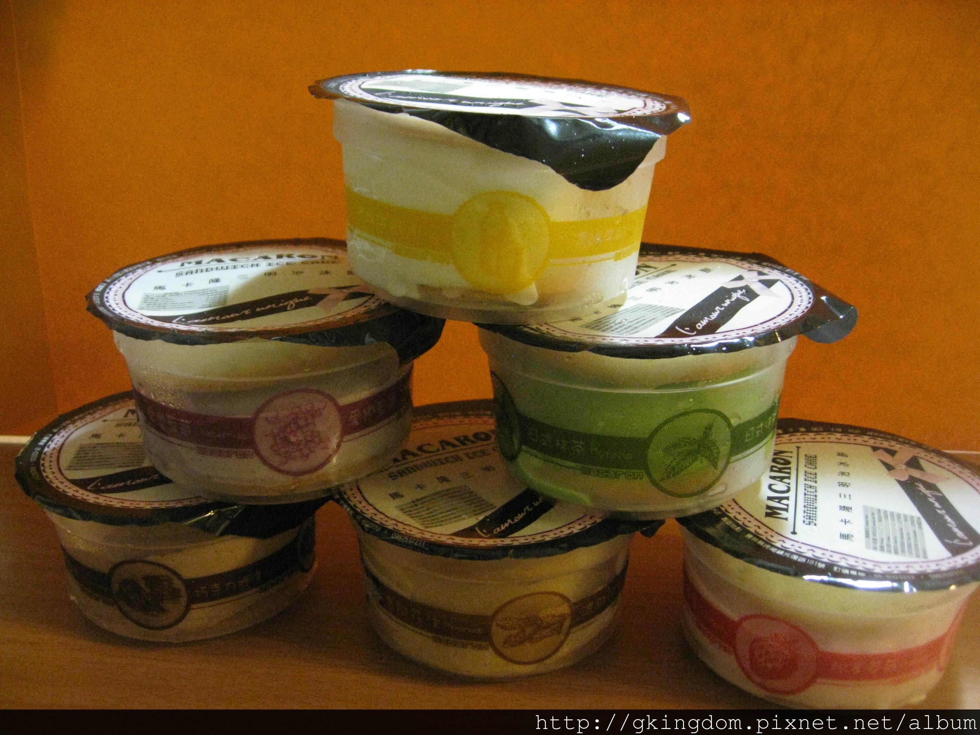好涼冰店~馬卡龍三明治冰餅|宅配美食︱美食王國