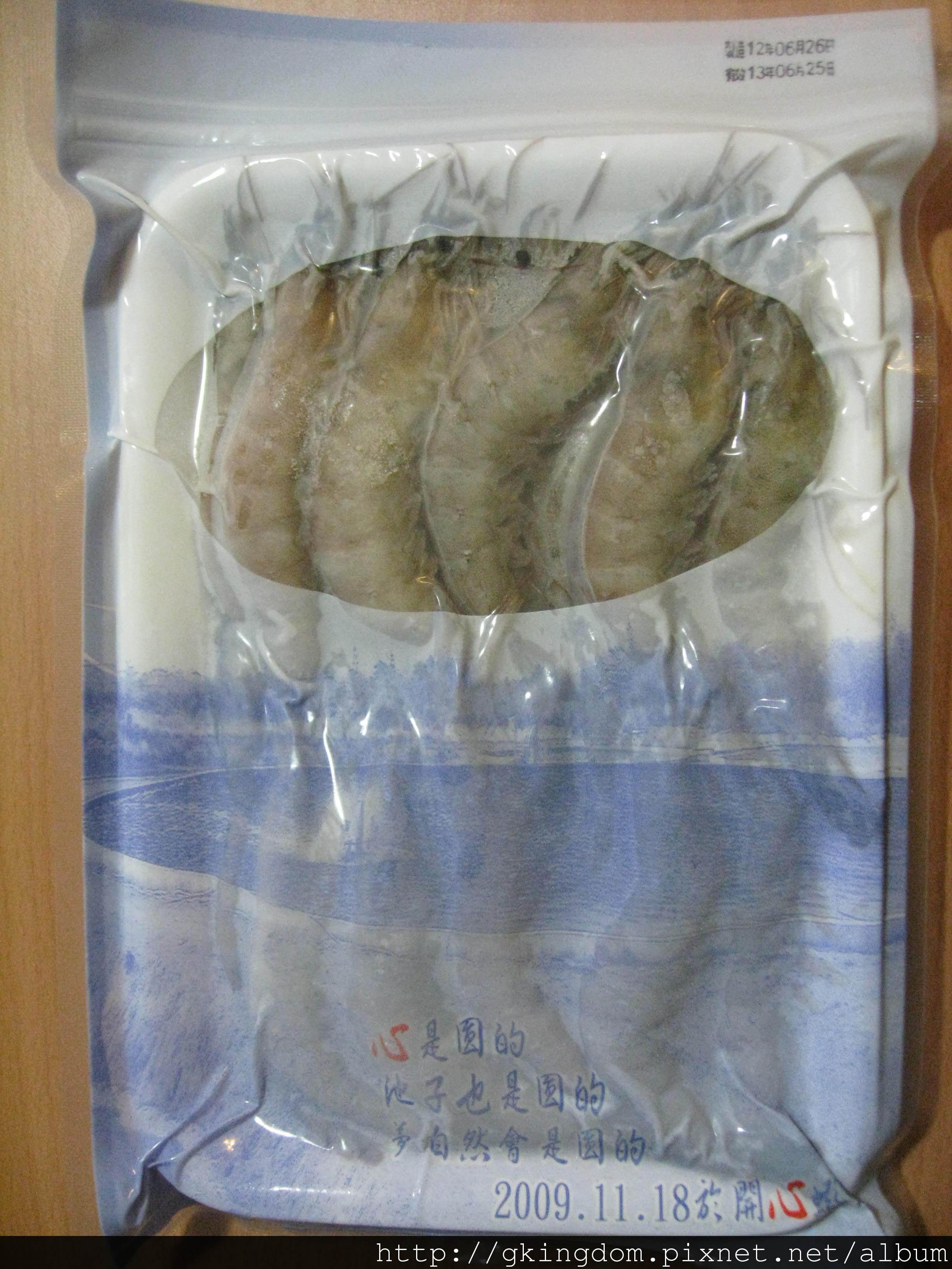 SPA白蝦&蒲燒虱目魚|宅配美食︱美食王國