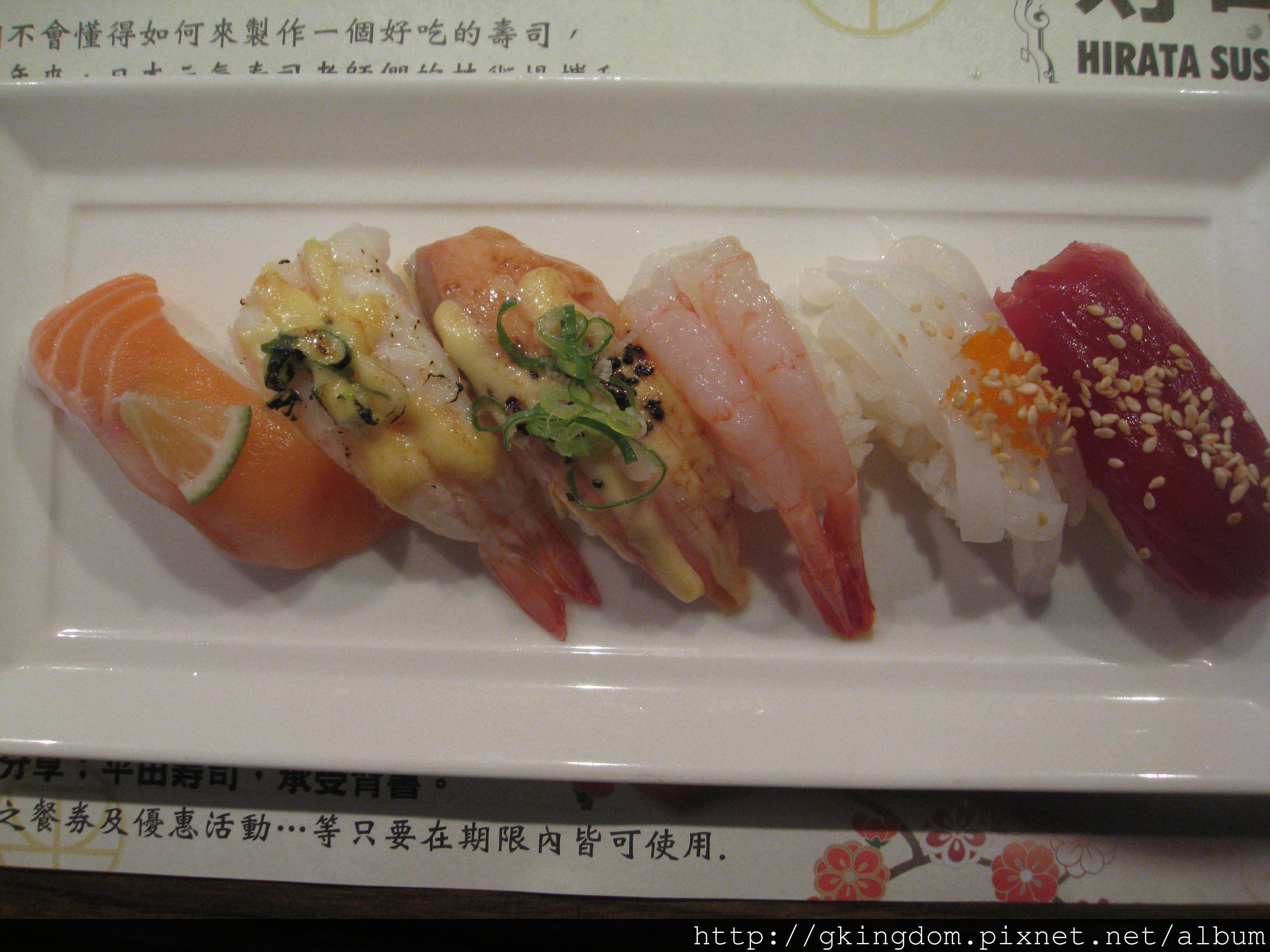 平田壽司(西門町店)|台北美食︱美食王國