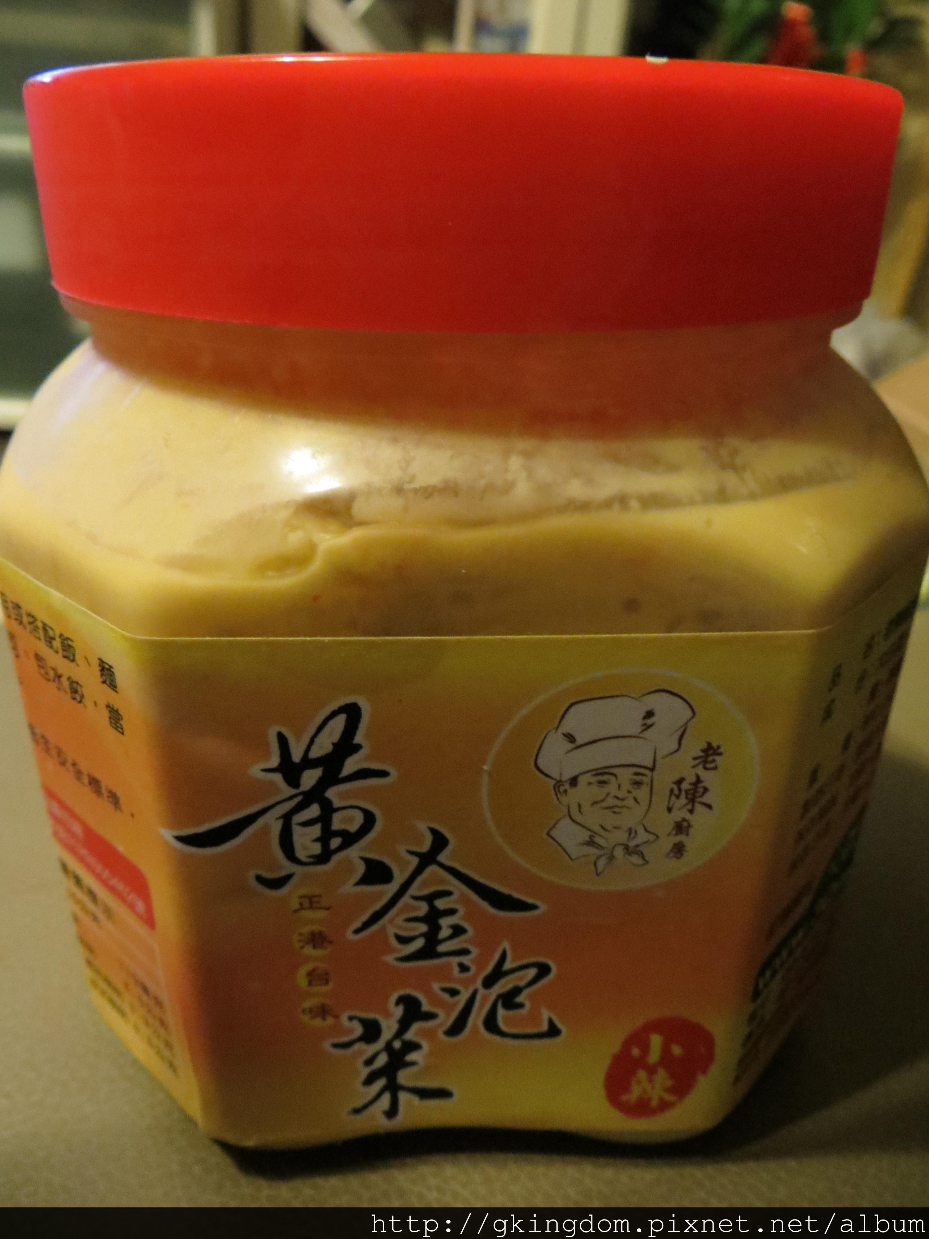 老陳廚房黃金泡菜|宅配美食︱美食王國