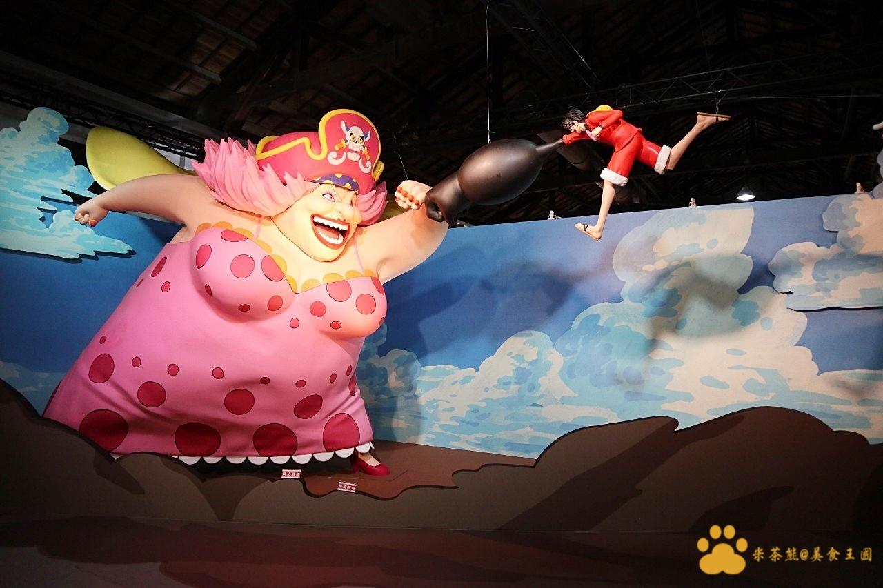 ONE PIECE動畫20週年紀念特展︱國內展覽︱美食王國